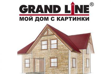 Фасадные панели GrandLine